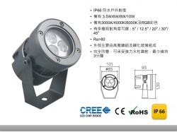 ArchiRay LED Outdoor page019